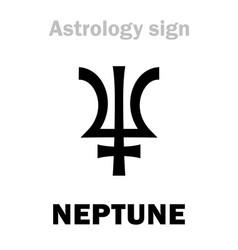 Astrology planet neptune vector