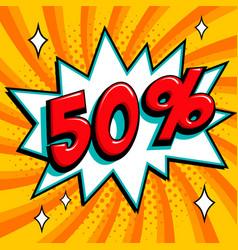 Orange sale web banner pop art comic sale vector
