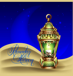 Ramadan kareem greeting card with gold lantern vector