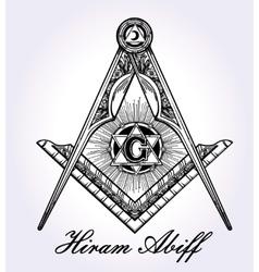 Freemasonry emblem masonic compass symbol vector