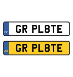 greece number plate vector image