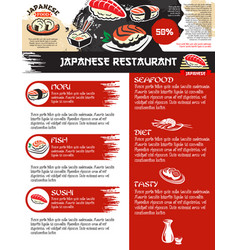 Menu for japanese sushi food restaurant vector