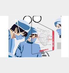 Modern heart surgery vector