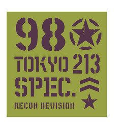 tokyo military plate design vector image vector image