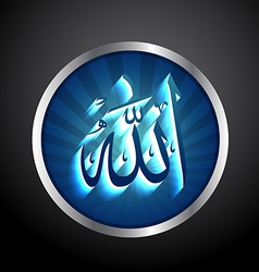 Islamic allah text vector