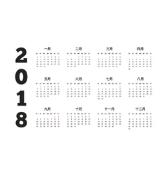 Simple calendar on chinese language vector