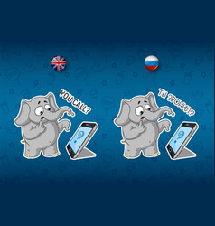 stickers elephants someone called surprised vector image vector image