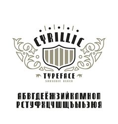 Stock set of sanserif cyrillic font vector