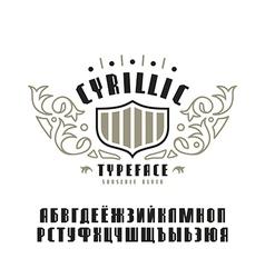Stock set of sanserif cyrillic font vector