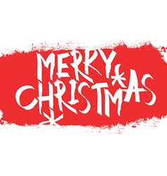 Merry christmas postcard with red erased area vector