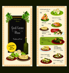 Menu template fro greek cuisine restaurant vector