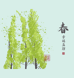 Spring landscape with trees and chinese characters vector