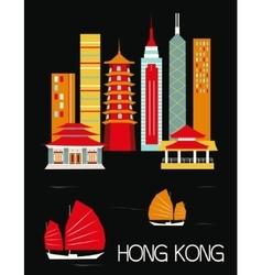 Hongkong city vector image