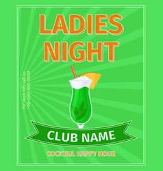 ladies night cocktail party poster vector image vector image