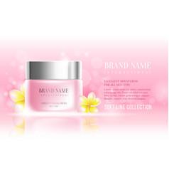 cosmetics advertisement vector image