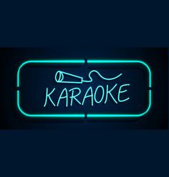 neon sign karaoke vector image