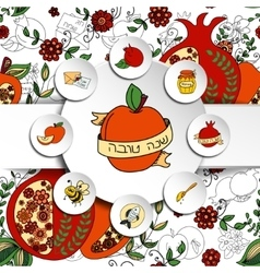 Rosh hashanah jewish new year greeting cards set vector