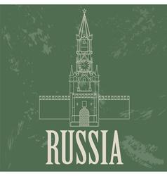 Russian federation landmarks retro styled image vector