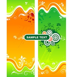 Abstract Summer vector image