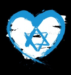 Israel heart flag vector image