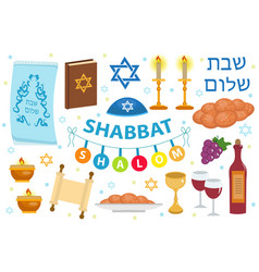 shabbat shalom icon set flat cartoon style vector image vector image