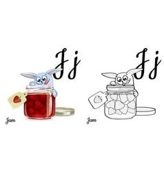 Jam alphabet letter j coloring page vector