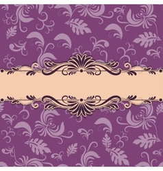 Vintage background with lace pattern vector image