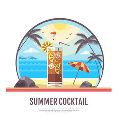 flat style design of summer cocktail vector image vector image