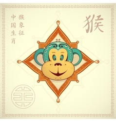 Monkey as symbol for year 2016 vector