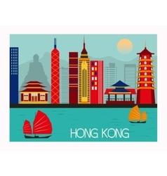 Hong kong vector