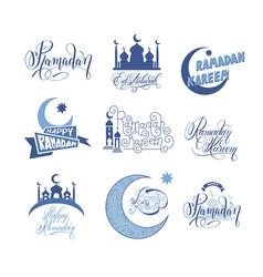 set of emblems to islamic holiday ramadan vector image vector image