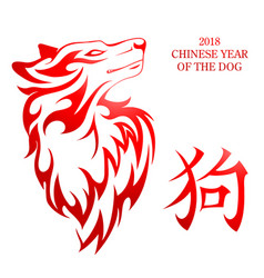 Dog tattoo as symbol of chinese new year 2018 vector