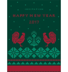 Vertical invitation card happy new year on green vector
