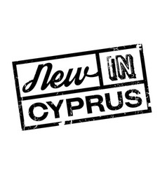 New in cyprus rubber stamp vector
