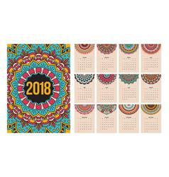 calendar mandala 2018 vector image vector image