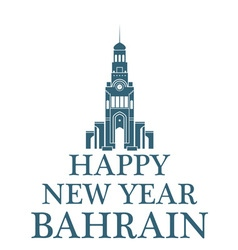 Happy new year bahrain vector