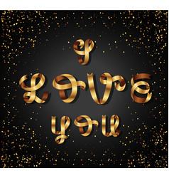 i love you gold sign on black background vector image vector image