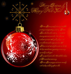 merry-christmas-background vector image
