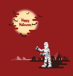 Halloween mummy walking under the moon vector