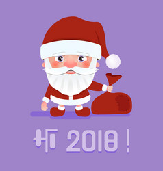 santa claus with a bag new year vector image