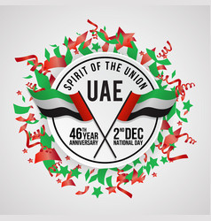 united arab emirates national day background vector image vector image