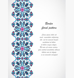 Arabesque vintage seamless border for design vector