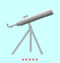 telescope it is icon vector image