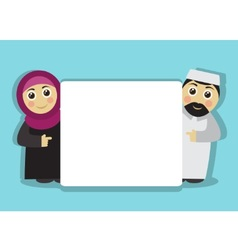 Muslim couple and clean background vector