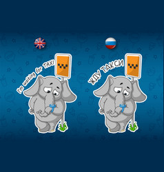 stickers elephant waiting for a taxi vector image