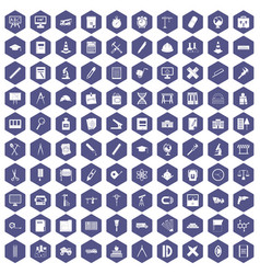 100 compass icons hexagon purple vector