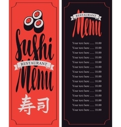 menu with price list for the sushi vector image