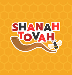 Shanah tovah means a good year vector