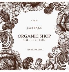 vintage vegetables vector image vector image