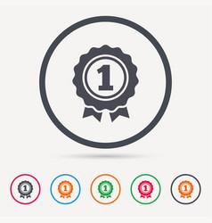 award medal icon winner emblem sign vector image